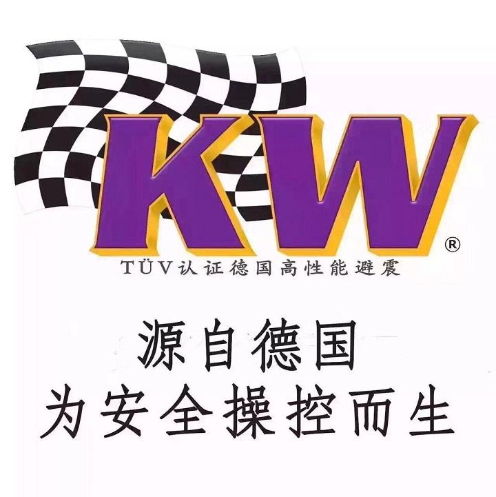 KW�D片.jpg